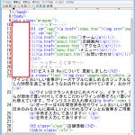TeraPadでTABスペースを見えるように設定し、htmlやcssのコード記述位置をそろえる字下げ(=インデント)に活用しよう