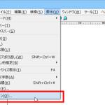 TeraPadで文字コードにUTF-8(BOMなし)を指定して文字化けしないように保存する完璧な設定方法