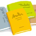超初心者はHTML&CSSの入門書から始めよう