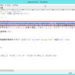 TeraPadで「指定の桁数」で「文字の折り返し指定」をする方法