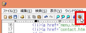 TeraPadのHTML編集モードでツールバーにFireFoxアイコンを追加し、ブラウザープレビュー確認できるようにする