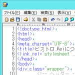 TeraPadでHTMLやCSSを作成・編集する時に色分け・強調表示させる設定方法