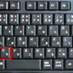 ホームページ作成でhtmlとcss編集作業を効率アップするショートカットキーの6選!Windows編