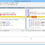 2つのhtmlファイル同士、またはcssファイル同士を比較して間違い探しができる便利なツールWinMerge