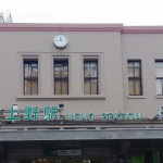 上野駅周辺の本屋レビュー
