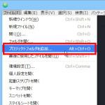 AtomテキストエディタからWindowsフォルダ内すべてのhtml・cssファイルを選択・編集・保存する方法