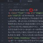 Atomテキストエディタで全角スペース文字の編集記号を表示する設定方法