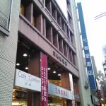 三省堂書店 神保町本店はホームページ・Web関連書籍の品揃えのいい本屋か確認してきました