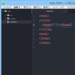 Atomテキストエディタでhtml・cssファイルを編集し、保存する方法