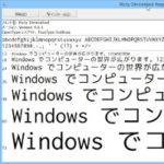 コーディングにおすすめの見やすい&かっこいい&素敵な日本語フォントをインストールする方法