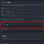Atomテキストエディタのフォントを簡単に変更する方法
