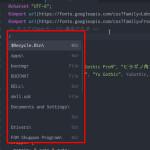 Atomでcssのコメント記号の * や */ を入力した時のコード補完を消す方法