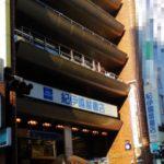 紀伊国屋書店新宿本店はホームページ・Web関連書籍の品揃えのいい本屋か確認してきました