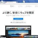 Bracketsのライブプレビューで「ブラウザーの起動時エラーが発生しました」が表示されたらGoogle Chromeのインストールが必要