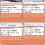 BracketsでChrome・Firefox・Opera同時にhtml・cssのライブプレビューをする操作方法