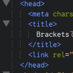 Bracketsでインデント(字下げ)位置に記号を表示する拡張機能Indent Guidesの特徴・インストール方法・使い方