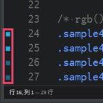 行番号横に色を表示するBrackets Css Color Preview拡張機能プラグインの特徴・インストール方法
