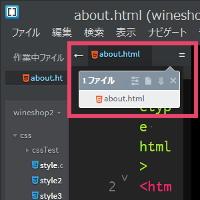 Bracketsでおすすめのタブ表示拡張機能プラグインTabs-Custom Working