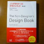 今年は年賀状を自分でデザインしたいけど…という悩みを解決してくれるおすすめの本