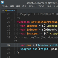 JavaScript、jQueryをコーディングする時のBracketsの使い方【概要編】