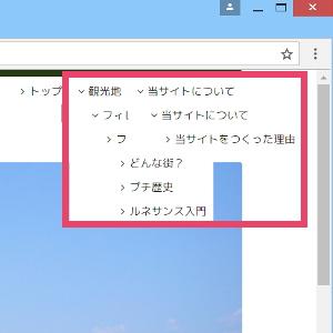 Bracketsでhtmlファイルを通常のブラウザープレビューする時の便利な方法
