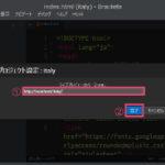 BracketsとXAMPPを連携させ、ライブプレビューする方法