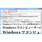 Adobe社が開発したSource Han Serif(=源ノ明朝)を初心者がインストールする方法(Windows編)