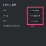 Atomのproject-managerパッケージで登録したTitleやGroupやIconを、変更・修正する方法