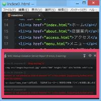 AtomでHTMLとCSSの文法チェッカー「W3C Markup Validator」を利用するw3c-validationパッケージのインストール方法と使い方