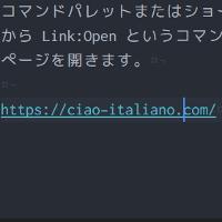 Atomテキストエディタでurlリンクのページをブラウザーを開く方法