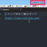 AtomテキストエディタでurlをLink:Openで開くことができない時の対応方法