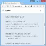 Brackets 1.10のバージョンアップデート内容