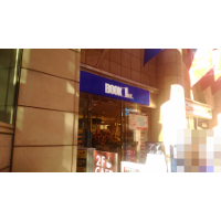 ブックファースト中野店はオシャレでハイセンスな本屋に変身してました