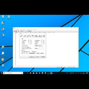 TeraPadのセッティングまとめページ作りますので、しばらくおまちください。