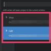 Atomテキストエディタのproject-managerパッケージの使用方法 【登録&呼び出し編】